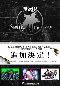 kerberos_announce201410