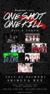 osok_TOKYO20150304