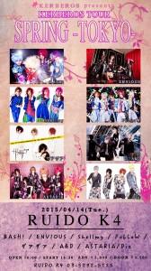 SPRING--TOKYO-