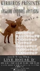 3Smake-6