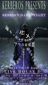 3S-Dark-Night