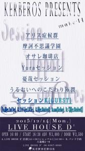 3Smake-14