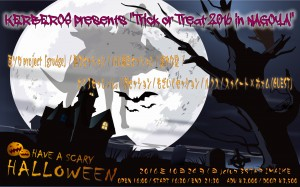 20161-1024-Trick-or-Treat-2016-in-NAGOYA-club-3STAR-IMAIKE