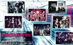 2017-0220-KERBEROS TOUR 2017Feb-TOKYO-7B