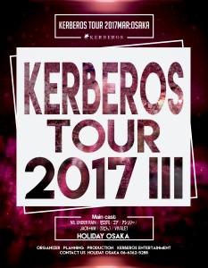 KERBEROS TOUR 2017Mar-OSAKA
