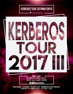 KERBEROS TOUR 2017Mar-TOKYO
