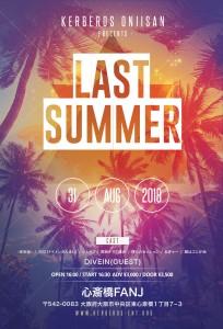 _LAST-SUMMER