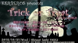 Trick-or-Treat-2018-in-OSAKA'