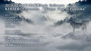 20181204_福岡EB_KERBEROSpresents_WinterWarInFukuoka_WEBフライヤー