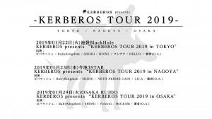 20190122東京、0123名古屋、0129大阪_KERBEROSTOUR2019_WEBフライヤー